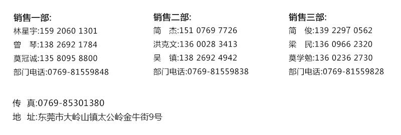 1506406888548307.jpg